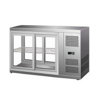 Витрина холодильная Forcool HAV 111