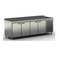 Стол холодильный Cryspi СШС-0,4-2300