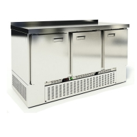 Стол холодильный Italfrost  СШС-0,3 GN-1500 NDSBS