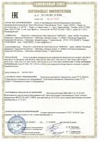 Стол охлаждаемый Abat СХС-70-011