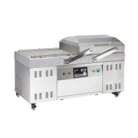 Аппарат упаковочный вакуумный Indokor IVP-500-2S