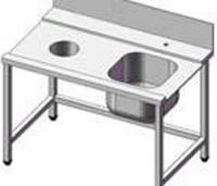 Стол для посудомоечной машины СВ12075ВЫХЛ