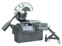 Куттер KILIA 5000 Express емкость чаши 200