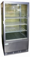 Витрина холодильная BSF170/85