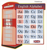 Стенд для кабинета Иностранного языка - 003