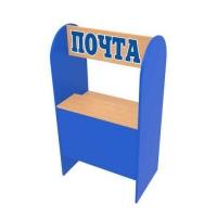 Игровая мебель Почта